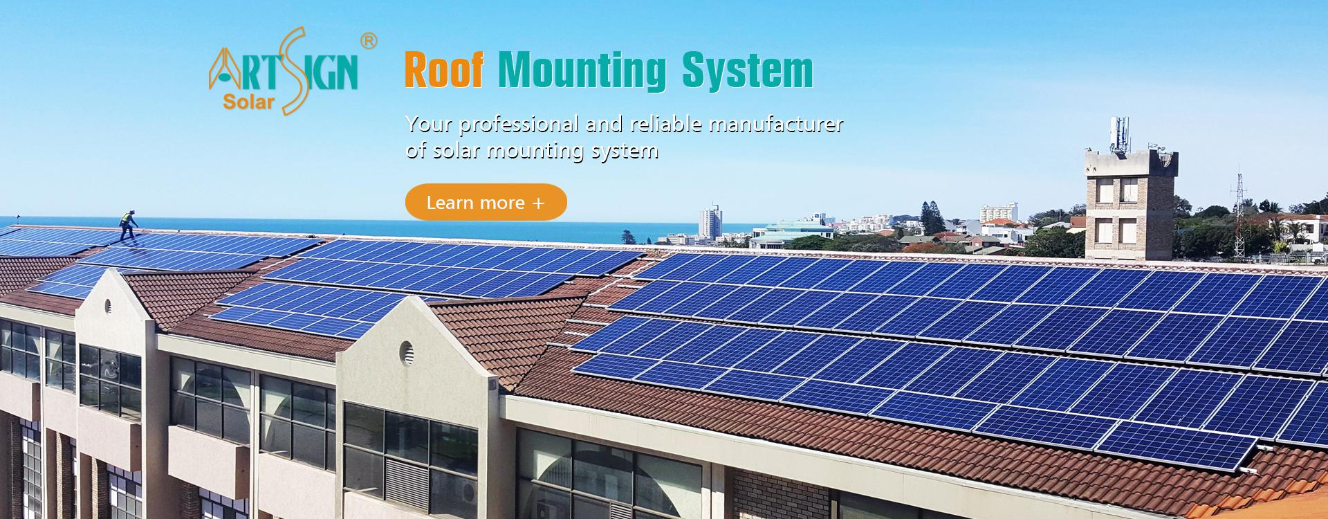 China Solar Roof Mounting System